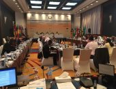 """مؤتمر """"الادعاء العام بإفريقيا وأوروبا"""" يعلن وثيقة حول الإتجار بالبشر"""