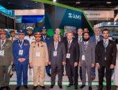 الشركة السعودية للصناعات العسكرية فى معرض أفريقيا للطيران والدفاع 2018
