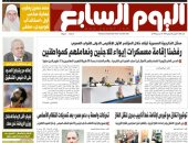 """""""اليوم السابع"""" تكشف تفاصيل الاتفاق مع قبرص لإقامة خط أنابيب بحرى لنقل الغاز"""