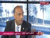 شاهد..قيادى فلسطينى:قطر دولة إسرائيلية ثانية ناطقة باللغة العربية