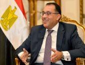 رئيس الوزراء يعلن الانتهاء من علاج 21 ألف حالة من مرضى قوائم الانتظار