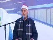 بدء حفل افتتاح مستشفى المنوفية العسكرى بقراءة القرآن الكريم