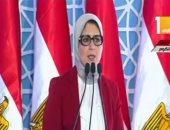 وزيرة الصحة:إنهاء تطوير 31مستشفى تأمين صحى بـ6مليارات جنيه بيونيو 2019