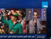 سمير عثمان: تطبيق تقنية الفيديو فى مصر سيؤثر على متعة التحكيم