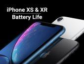 تعرف على قدرات بطاريات هواتف أيفون الجديدة XS وXS Max وXR