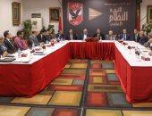 لجنة لائحة الاهلي تجتمع اليوم بفرع مدينة نصر