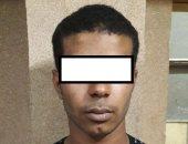 الشرطة تطارد عاطلا عقب سرقته هاتف من مواطن بالإكراه على طريق الاوتوستراد