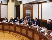 صور.. بدء اجتماع الحكومة الأسبوعى لمتابعة عدد من الملفات