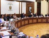 صور..رئيس الوزراء يكلف بإعداد ملف بالموافقات والتصاريح المختلفة لمشروعات المستثمرين