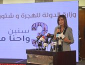 وزارة الهجرة: تفاعل المواطنين مع صفحات الوزارة تخطى 33 مليون متابع