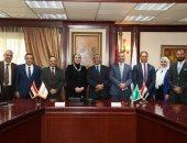مذكرة تفاهم بين تنمية المشروعات والأكاديمية العربية للعلوم والتكنولوجيا