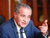 وزير التموين :فحص  شكاوى المواطنين والرد عليها  خلال أسبوعين