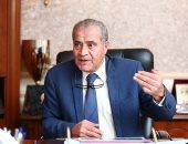 وزير التموين: توفير  100 طن سكر و150 طن أرز للأسر الأولى بالرعاية
