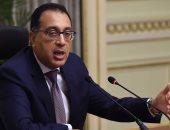 رئيس الوزراء يصدر قرارا بتشكيل صندوق تكريم شهداء وضحايا العمليات والإرهابية