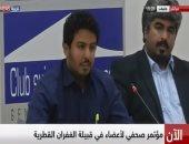 أحد أعضاء قبيلة الغفران القطرية: نواجه عواقب وخيمة بسبب إسقاط الجنسية