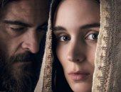 """عرض الفيلم الأمريكى """"مريم المجدلية"""" فى جمعية الفيلم بعد غداً"""