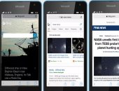 مايكروسوفت تضيف ميزة جديدة لمتصفح Bing على الهواتف الذكية