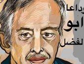 """قارئة تنعى جميل راتب برسم كاريكاتيرى ..""""وداعا أبو الفضل"""""""