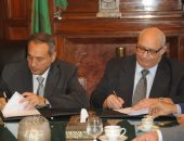 بنك مصر يوقع بروتوكول مع جامعتين لخدمة السداد الإلكترونى للمصروفات