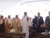شاهد.. احتفال الإمارات باليوم الوطنى للمملكة العربية السعودية