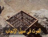 البحث عن جنين.. أول تحقيق مصور عن خرافات حلم الإنجاب فى مصر