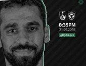 عبد الله السعيد يتصدر غلاف مباراة أهلى جدة والحزم بالدوري السعودي