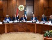 وزير البترول يترأس عمومية جنوب الوادى.. يؤكد: نكثف العمل بالبحر الأحمر لطرح مزايدة عالمية