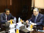 وزير الكهرباء يوقع عقد تشغيـل 3 محطات بالبـرلس والعاصمـة الإدارية وبنى سويف