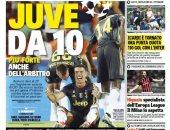 ماذا قالت الصحافة الإيطالية عن طرد كريستيانو رونالدو؟.. فيديو وصور