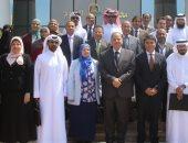 وزارة التضامن تستقبل ممثلى وزارات الشئون الاجتماعية فى 11 دولة عربية