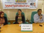 الثقافة الطبية والإسعافات الأولية.. ندوة بمكتبة مصر العامة بدمنهور