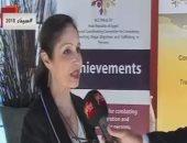 """""""الوطنية لمكافحة الاتجار بالبشر"""" تشيد بتجربة مصر فى التصدى للهجرة غير الشرعية"""
