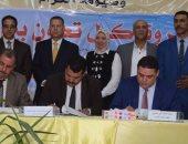 """إطلاق مبادرة """" بلا أمية """" فى 5 قرى بمركز ناصر ببنى سويف"""