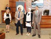 """""""التنظيم والإدارة"""" يكرم أول دفعة تدريب من طلبة الاقتصاد بجامعة القاهرة"""