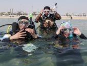 """بعد رخصة قيادة السيارة والطائرة.. نساء سعوديات يقتحمن عالم البحار """"صور"""""""