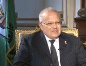 رئيس جامعة القاهرة يعلن تطبيق 112 نظاما وبرنامجا دراسيا بجميع الكليات