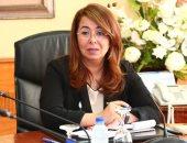 وزيرة التضامن تشارك فى فعاليات على هامش اجتماعات الأمم المتحدة
