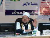 وزير الأوقاف يترأس مناقشة دكتوراة فى الأدب العربى بالأزهر غدا