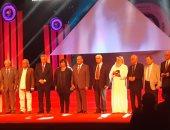 إيناس عبدالدايم تكرم 12 مسرحيا بختام مهرجان القاهرة الدولى للمسرح التجريبى