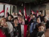 """فيديو.. الجاليات المصرية بنيويورك تستعد لاستقبال السيسي بالأعلام وهتاف """"تحيا مصر"""""""