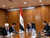"""وزير البترول يبحث الفرص الاستثمارية لشركة """"بتروناس"""" الماليزية بمصر"""
