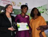 منظمة النيباد تكرم ياسمين فؤاد فى مؤتمر وزارء البيئة الأفارقة