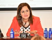 وزيرة التخطيط: خفض نمو السكان شرط الوصول بدخل المواطن لـ6 آلاف دولار 2023