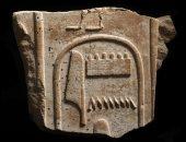 س وج.. تعرف على المنحوتة الأثرية العائدة من لندن؟