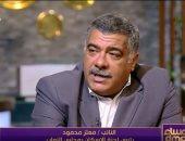برلمانى يطالب المجتمع الدولى بالتدخل لدى قطر لتحسين بيئة العمال فى الدوحة