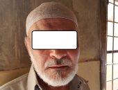 القبض على هارب من تنفيذ 11 سنة سجن وغرامة 7 مليون جنيه بالمعصرة