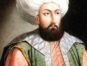 فى ذكرى رحيله.. كيف تخلص السلطان سليم الأول من والده وإخوته بالقتل