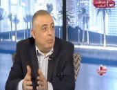 شاهد.. فادى عاكوم: قطر تمارس العهر السياسى تنفيذا لتعليمات طهران وتركيا