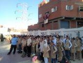 """صور.. فرحة تلاميذ كفر الشيخ بـ""""أول يوم مدارس"""""""