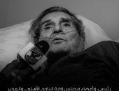 صور .. الموت يكتب كلمة النهاية لرحلة 4 نجوم للكرة المصرية فى 2018